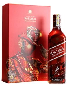 JOHNNIE WALKER RED HỘP QUÀ 2019 BLENDED WHISKY
