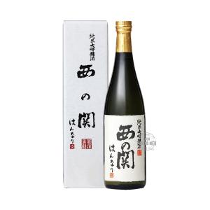 RƯỢU SAKE NISHINOSEKI HAN NARY 720ML